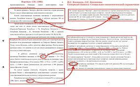 Кандидат Воробьев То ли вор то ли мошенник на выбор cook vorobiev2004 61 kavkaz 2