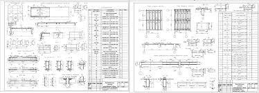 Курсовые работы железобетонные конструкции Чертежи РУ Курсовой проект Проектирование железобетонных элементов многоэтажного здания