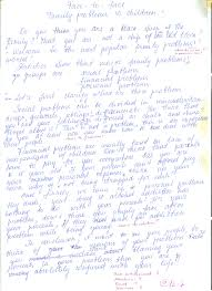 family essay essay help my family