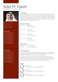 cv maker سيرة ذاتية maker cv twitter 1 reply 4 retweets 14 likes