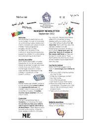 023 Template Ideas Preschool Welcome Letter Newsletter