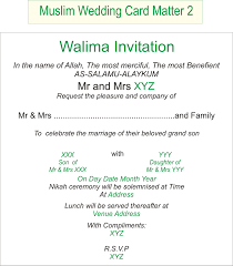 wedding invitation cards in malayalam wordings ~ yaseen for Muslim Wedding Cards Free Download muslim wedding invitation cards in malayalamnew wedding muslim wedding invitation cards free download