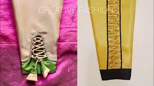 New Baju Design 2019 Beautiful Long Sleeves Designs Simple Craft Ideas
