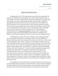 pride and prejudice essay questions pride and prejudice essay  pride and prejudice essay questions