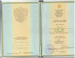 Стоматологическая клиника в Краснодаре Стоматология в Краснодаре  Сертификаты и дипломы