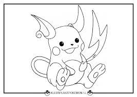 Raichu Kleurplaten Downloaden Kleurplaat Pokémon