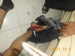 اغتيال حلم سندريلا ماسبيروا فيفيان مجدى فى ماسبيروا 9أكتوبر 2011 Images?q=tbn:ANd9GcQBR8kobYME1w_zwWrwWro9HJV2ha0qe2iMaigSRNFYlNZt578J