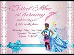 create party invitation how to create birthday invitation card in photoshop cc 2015 youtube