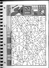 L Gant Fichier Coloriages Magiques Ce1 Calcul Mental