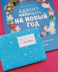 Новогодние <b>книги</b> со скидкой до 80%! ... - <b>Издательство Clever</b> ...