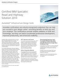 Infrastructure Design Suite 2014 Certified Bim Specialist Road And Highway Solution 168 38