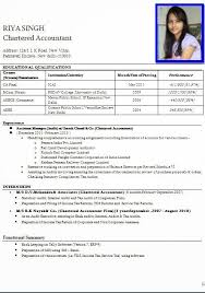 New Resume Format For Teacher Job Three Blocks