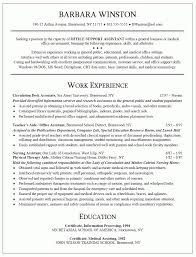Example Of Administrative Assistant Resume Examples 2017 Templates