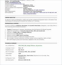 Resume Xml Format Resume Format Best Resume Format Resume