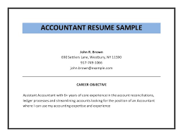 Sample Accountant Resume Classy Accounting Assistant Sample Resumes Kenicandlecomfortzone