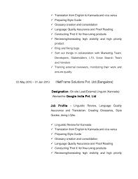 resume meaning in kannada english kannada resume translation
