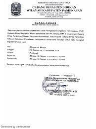 Berdasarkan surat himbauan yang diterbitkan oleh kantor pajak. Surat Tugas Pkp