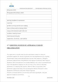 Employee Recognition Form Template Employee Recognition Form Template Preinsta Co
