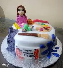 Cake For Textile Designer Cakespk