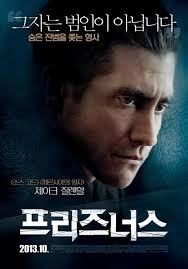 Prisoners 2013 streaming ,Prisoners 2013 en streaming ,Prisoners 2013 megavideo ,Prisoners 2013 megaupload ,Prisoners 2013 film ,voir Prisoners 2013 streaming ,Prisoners 2013 stream ,Prisoners 2013 gratuitement