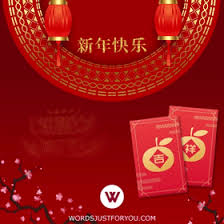 Happy chinese new year background. Happy Chinese New Year Gif 5771 Wordsjustforyou Com