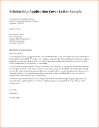 cover page for scholarship application event planning template scholarship cover letter sample 2