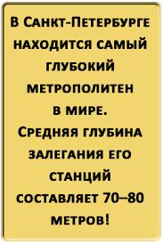 Заказ отчета по практике СПб Заказать отчет по практике СПб