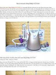 Bàn ủi hơi nước đứng Philips GC576