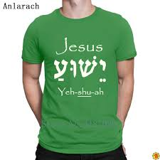 Jesus Yeshua In Hebrew For Dark Colors Tshirt Cheap Creature Branded Latest Tshirt For Men Pop Top Tee Spring Anlarach Cotton Raid Shirt T Shirts In A