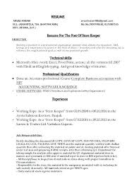 Assistant Store Manager Resume Duties Retail Thrift Samples Job
