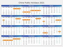 china holidays 2021 public holidays