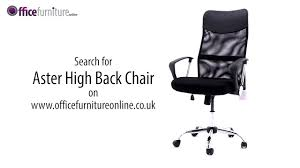 aster high back mesh office chair features