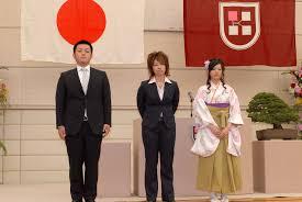 卒業式 髪型 スーツ Kamigata