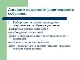 Цель и алгоритм подготовки и проведения плевральной пункции Дипломная работа Работа медсестры отделения реанимации и