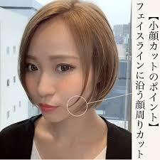 Posts Tagged As 長澤まさみ Socialboorcom