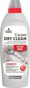 <b>Очиститель ковровых покрытий</b> Prosept Carpet DryClean 0,5 л ...