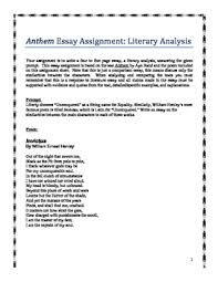 anthem ayn rand teaching resources teachers pay teachers  anthem by ayn rand an essay assignment