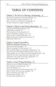 scholarship essay general essay scholarship essay how to write  how to write a winning scholarship essay 5th edition 035472