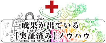 Image result for イビサのリライト イメージ