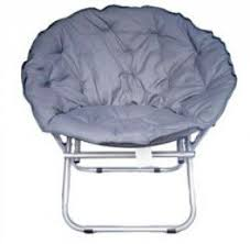 mac at home extra large moon chair with ottoman. comfort padded moon chair - downtown gray mac at home extra large with ottoman