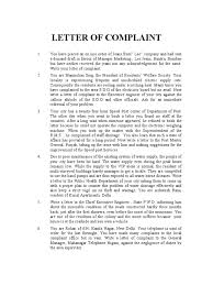 Ideas Of Sample Complaint Letter To Police Chief On Format Sample
