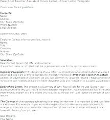 Application Letter For A Teaching Assistant Position