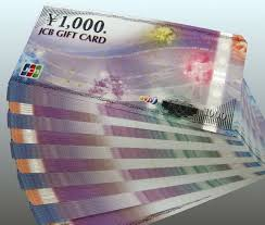 jcb gift card credit carrier settlement correspondence purchase the