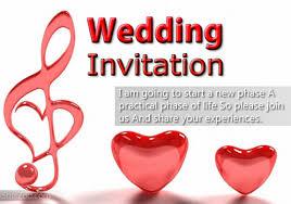 wedding invitation sms format invitation wording Wedding Invitation Inviting Friends inspirational wedding messages; wedding invitation sms wording wedding invitation wording email inviting friends