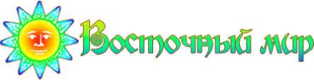 <b>Трифала</b> трипхала чурна купить по низкой цене в Екатеринбурге