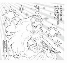 スプラトゥーン2のぬり絵5種がハッピーセットに6月14日から登場誰