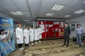 В ООО Газпром добыча Уренгой выбрали лучшего по профессии
