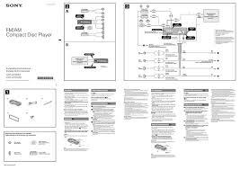 25x4 sony xplod wiring diagram wiring diagram database sony cdx gt410u wiring diagram