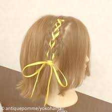 簡単可愛いリボンアレンジ結ぶ派それともつくる派 Hair