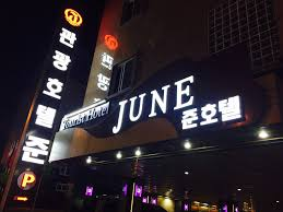 Hotel June Incheon Airport Stay Warm With Heated Floors At The Incheon Airport Hotel June